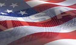 Туристическая виза в США: инструкция по самостоятельному получению в посольстве