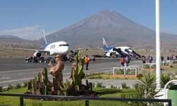 Аэропорты Перу — куда покупать билет, чтобы взглянуть на сокровища инков