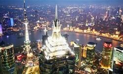 Что посмотреть в Шанхае: путешествие на магнитоплане сквозь «восточный Париж»