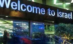 Без визы, но с документами: всё о документах, необходимых для туристической поездки в Израиль