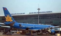 Важная информация о международном аэропорте Хошимина