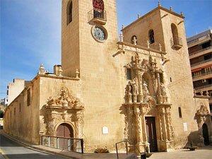 Базилика Святой Марии - символ победы над маврами