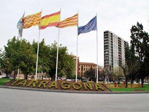 Площадь Plaça de la Imperial Tàrraco