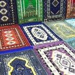 Знаменитые тунисские ковры