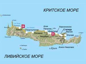 Самые лучшие пляжи Крита для отдыха