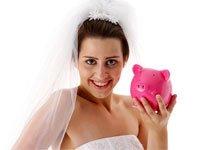 Цены на свадьбу в Чехии