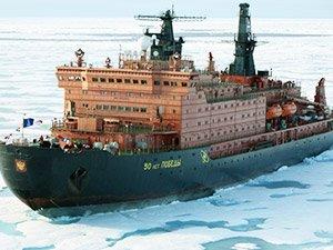 Путешествие к Северному полюсу на ледоколе 50 лет победы