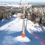 Белорусский горнолыжный центр