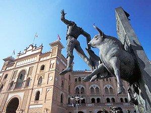 Что нужно посмотреть в Мадриде