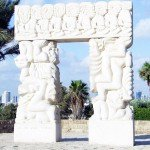 Тель-Авив: ворота в Яффо