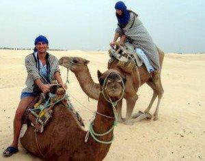 Отзыв Андрея о поездке в Тунис