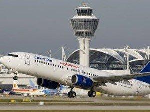 Международные аэропорты Египта