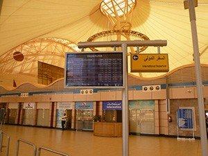 Аэропорт международного назначения в Шарм-эль-Шейхе
