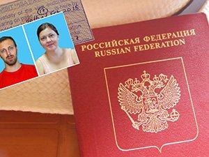 Как россиянину оформить визу в Шри-Ланку