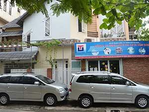 Прокат авто по-вьетнамски