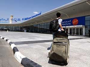 Список международных аэровокзалов ОАЭ