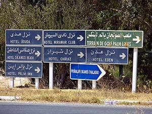 Что нужно знать о дорожных знаках Туниса