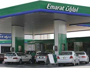 Цены на топливо в Дубае