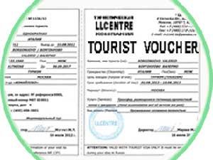 Сколько стоит туристический ваучер и виза в Тунис