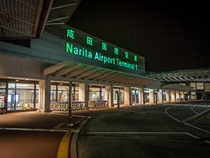Нужна ли виза в Японию - порядок самостоятельного офорормления