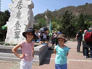 Нужна ли виза в Китай и как сделать её самостоятельно